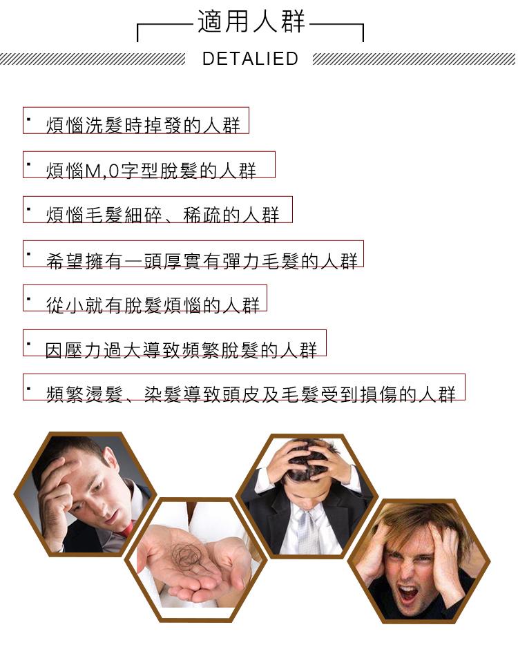 韓國MBA滾珠按摩生髪精華液